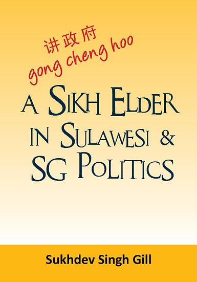 The Sukhdev Singh Trilogy