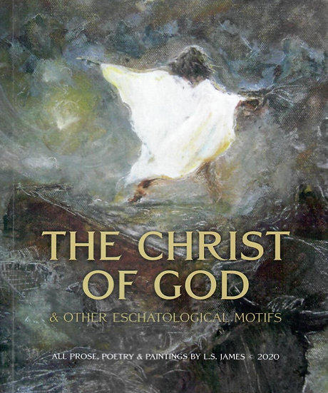The Christ of God