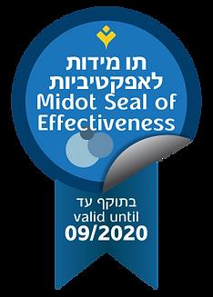 תו מידות עם תאריכים 2020_09.png