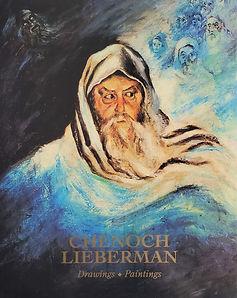 lieberman_1.jpg