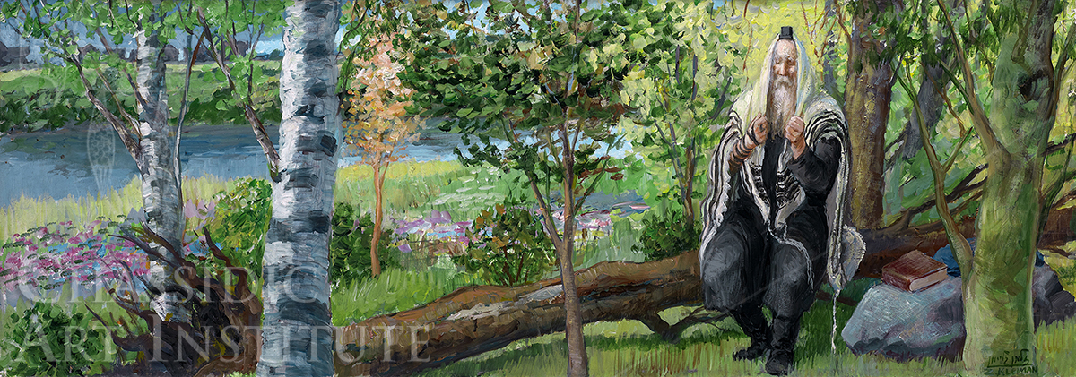 Rebbe in Forest 24x68