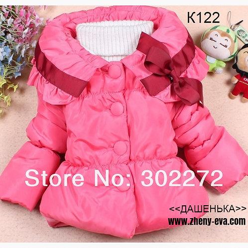 """Куртка для девочки розовая """"Бант"""""""
