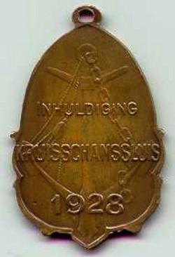 Medaille Kruisschanssluis, achterzijde
