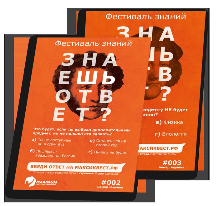 РА ВИЛКА. Разработка постеров для наружной рекламы