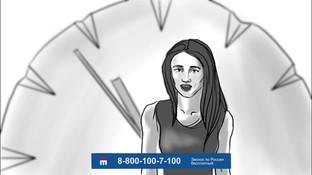 Раскадровка для съемки рекламного ролика с Мариной Федункив