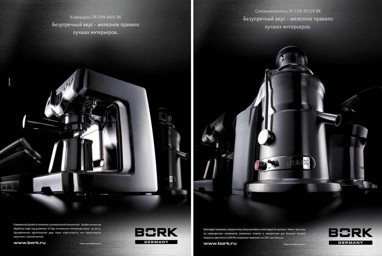 Bork_2