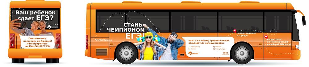 РА ВИЛКА. Размещение наружной рекламы на автобусах Москвы