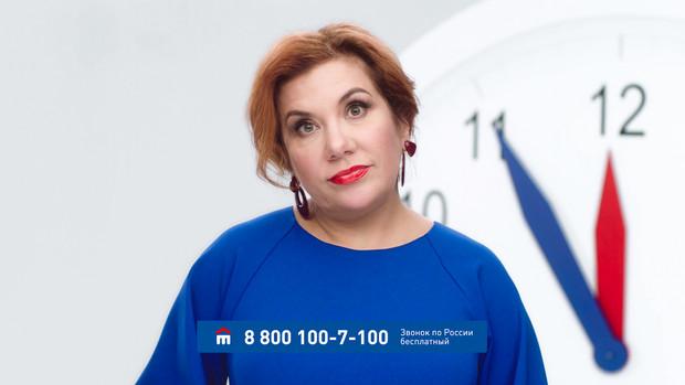 Восточный банк 2019
