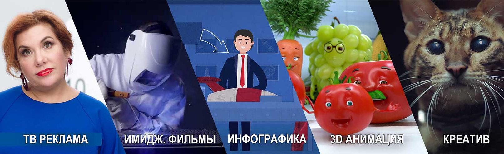 Заказать видеоролик в Москве в продакшене ВИЛКА
