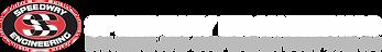 logo_speedway_615x85.png