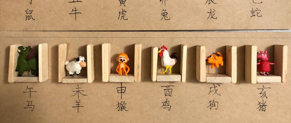 Twelve Chinese zodiac, clay, 2018