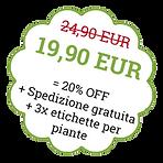 Offer 20% off_coconut_tripple_set.png
