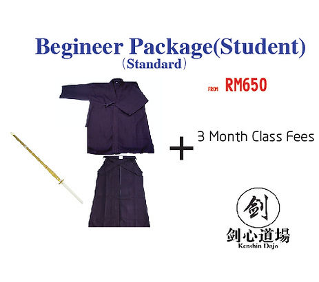 Joining Package Package(student) 2017 st