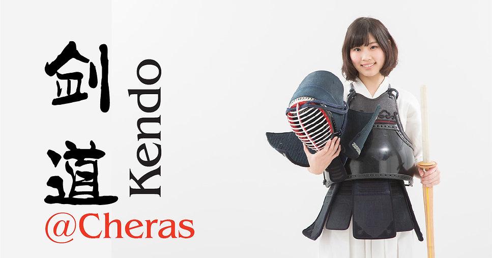 kendo girl_cheras-01.jpg