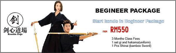 beginner package-01-01-01.jpg