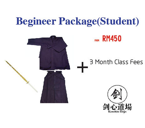 Joining Package Package(student) 2017 -