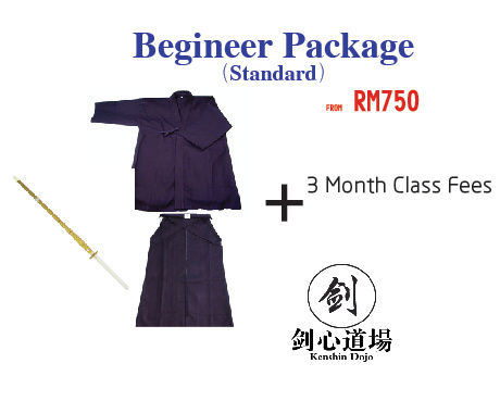 Joining Package Package 2017 standard on