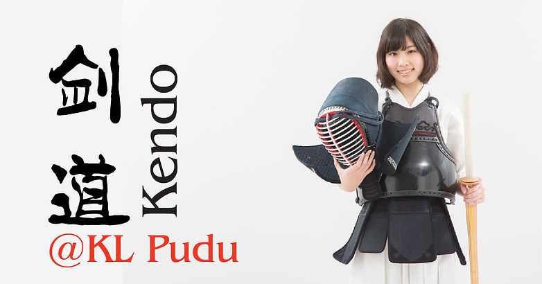 kendo girl_Kl pudu-01.jpg