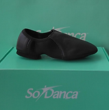 warm-up-booty-dance-shoe-dancewear.png