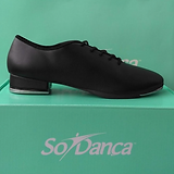 tap-dance-shoes-dancewear-on-broad.png