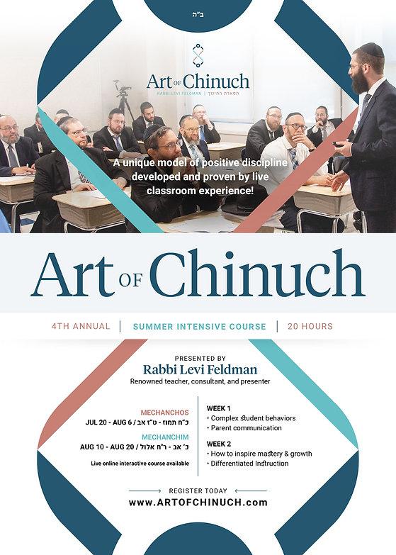ArtofChinuch_DigitalFlyer.jpg