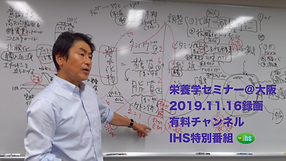 IHS特別有料11月16日サムネイル.png