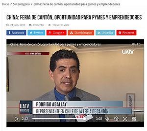 Entrevista universidad la Frontera.jpg