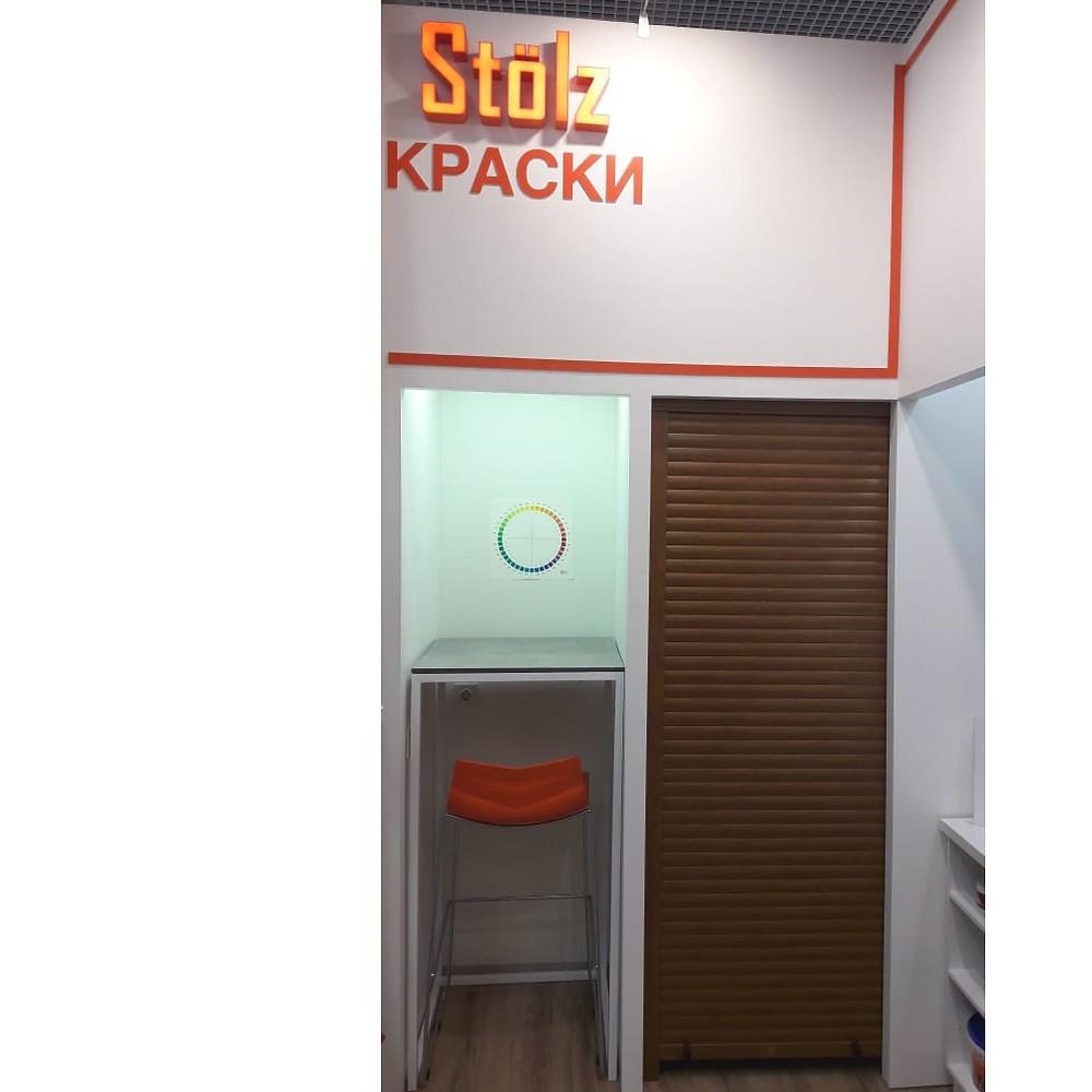 Световая кабинка light box Stolz