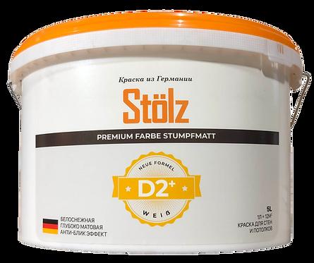 Stölz D2+. Глубоко матовая высоко укрывная краска анти-блик эффект