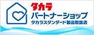 360_135_bnr.jpg
