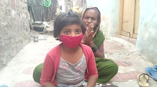 India COVID-19 Relief
