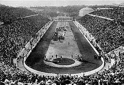 Panathenaic Stadium.jpg