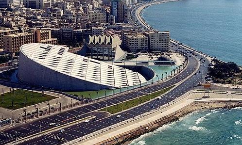 Alexandria library.jpg