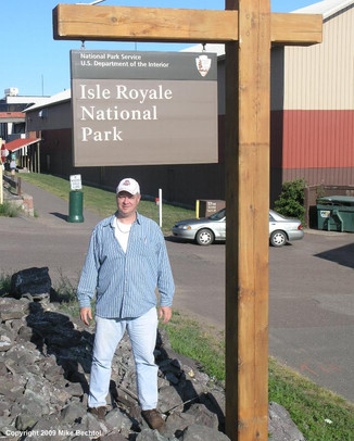 Houghton - Isle Royale N.P. Visitor Center