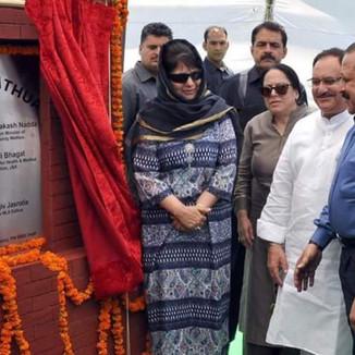 Laid Foundation Stone Laid Mr. J.P.Nadda