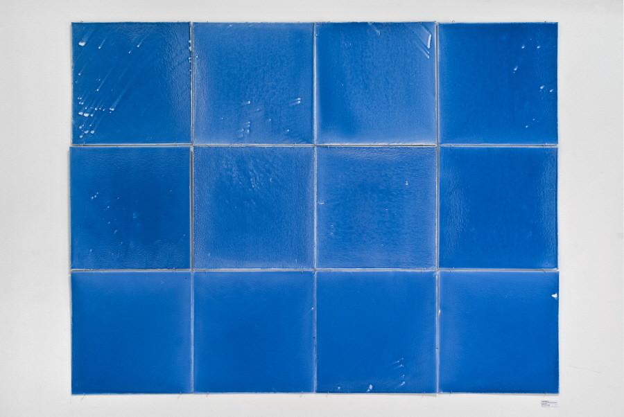 박다애 작품 'Blue #100401-12'