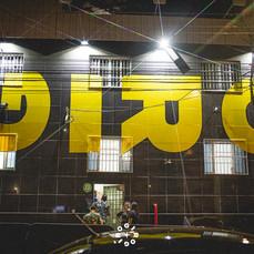 GIRO ESTRUTURAS-8164.jpg