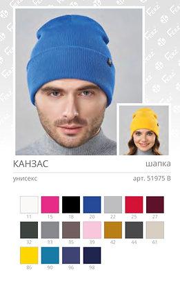 Шапка FERZ КАНЗАС