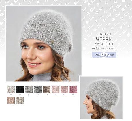 Шапка FERZ ЧЕРРИ