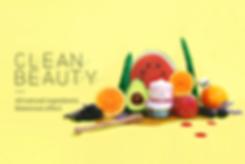 Mitsuko_Dec_CleanBeauty.png