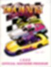 1999 Program Cover.jpg