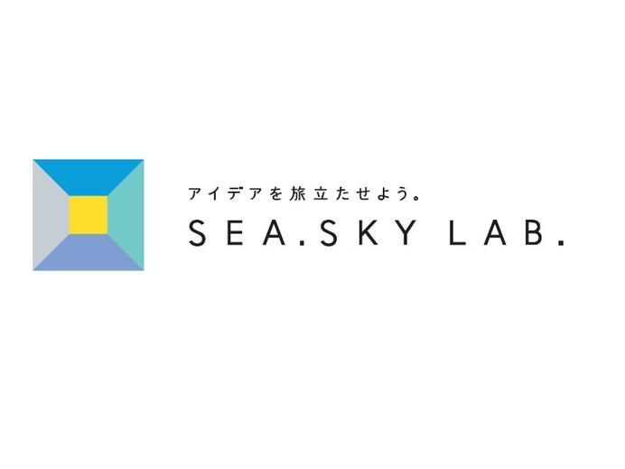 【新規テナント情報】 SEA.SKY LAB.様 OPENしました!