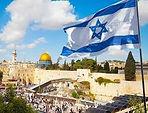 Israel Holyland.jpg