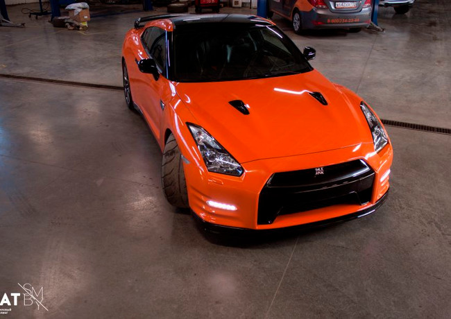 Avery Orange