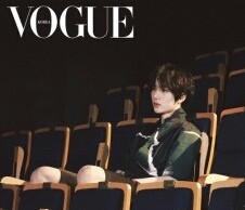"""ENTREVISTA: Beomgyu para a """"Vogue Korea"""" (mar/21)"""