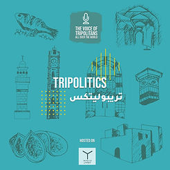 Tripoli (1).jpg