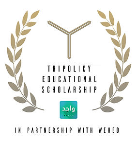 Wehed Scholarship Final.jpg