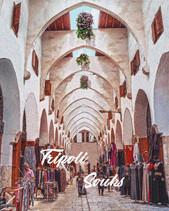 Tripoli Souks - Fouad Fazaa