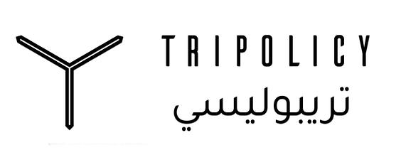 Tripolis Logo Banner Bolded.png