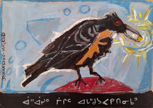 Crow Holds The Star Seed